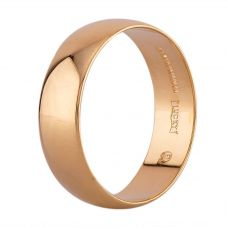Second Hand 18ct Yellow Gold 5mm Plain Wedding Ring