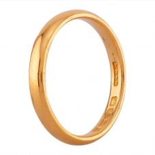 Second Hand 22ct Yellow Gold Court Shaped Plain Wedding Ring