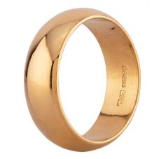 Second Hand 22ct Yellow Gold Plain Wedding Ring
