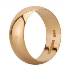 Second Hand 9ct Yellow Gold D-Shaped 8mm Wedding Ring