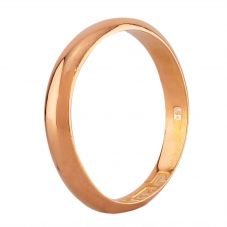 Second Hand 22ct Yellow Gold 3mm Plain D-Shape Wedding Ring