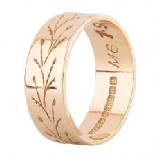 Second Hand 9ct Yellow Gold Flat Engraved 7mm Wedding Ring