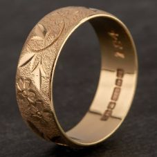 Second Hand 9ct Yellow Gold Patterned 7mm D Shaped Wedding Ring