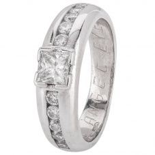 Second Hand 14ct White Gold Multi Diamond Ring